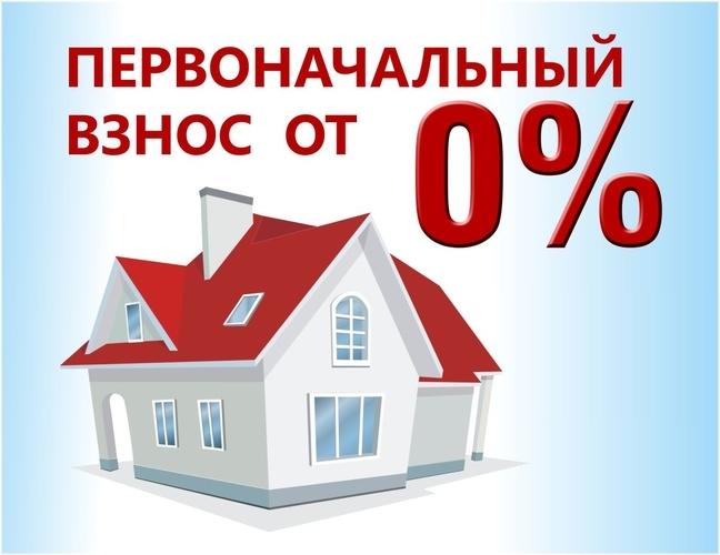 Иркутская областная организация профсоюза работников